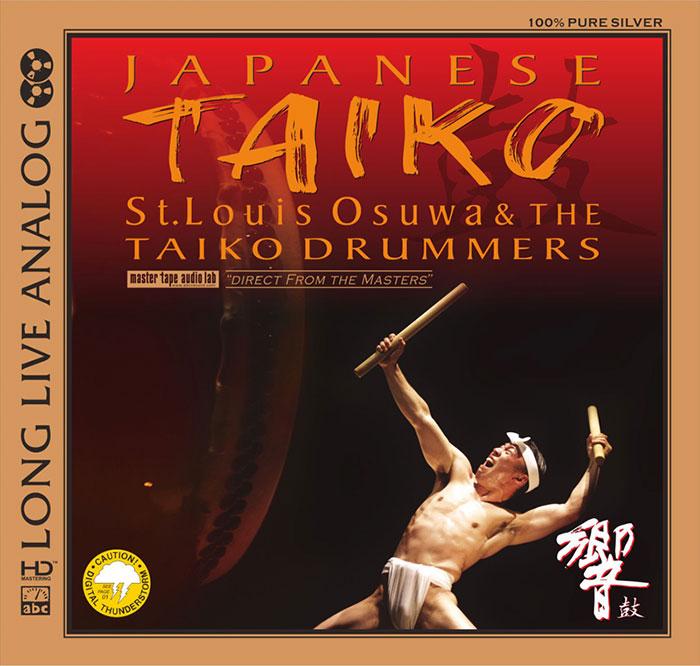 Japanese TAIKO - extremalne wyzwanie audiofilskie SILVER CD image