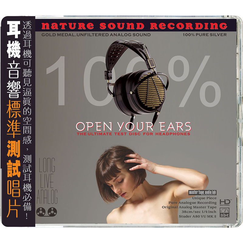 100% Open Your Ears - The Ultimate Test Disc For Headphone