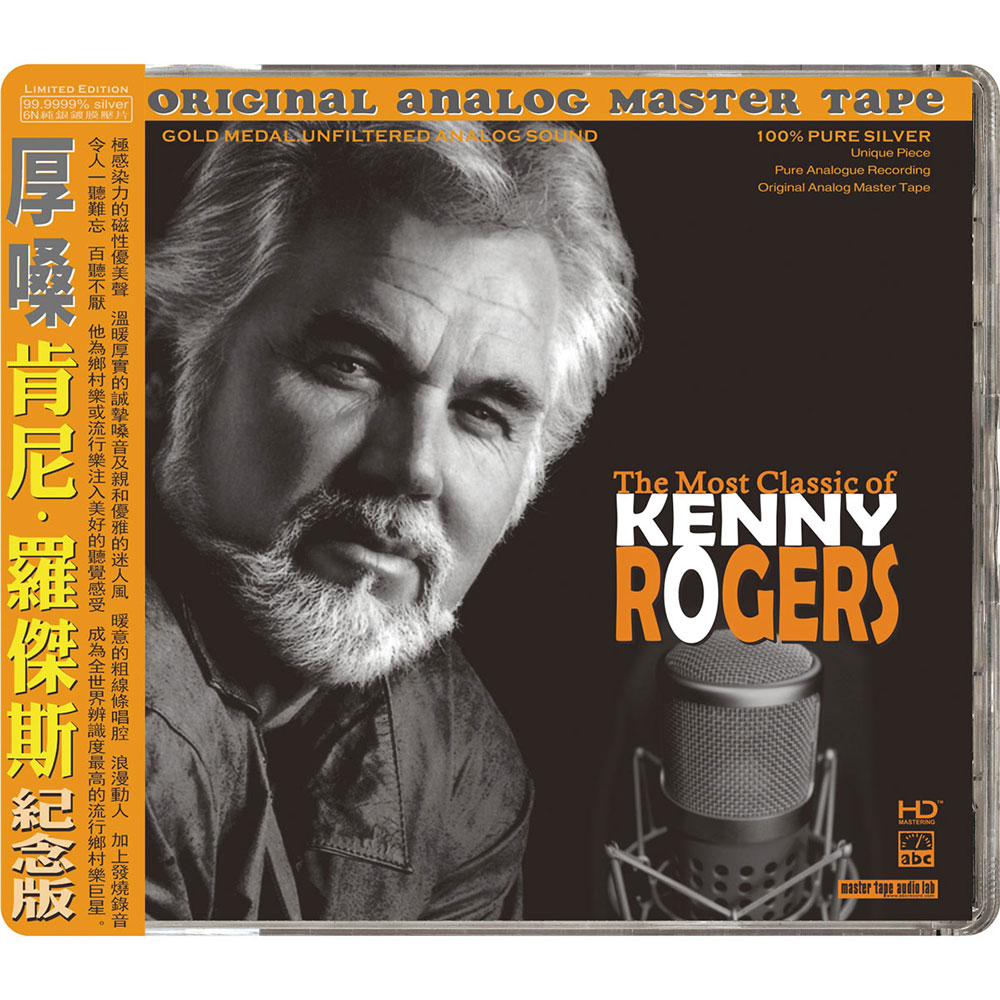 The Most Classic Of Kenny Rogers - SILVER CD