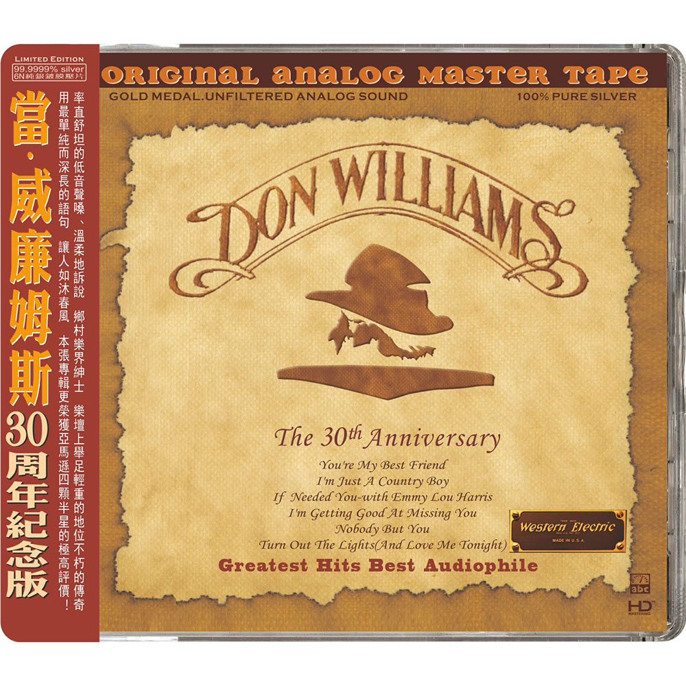 Don Williams - The 30th Anniversary - SILVER CD