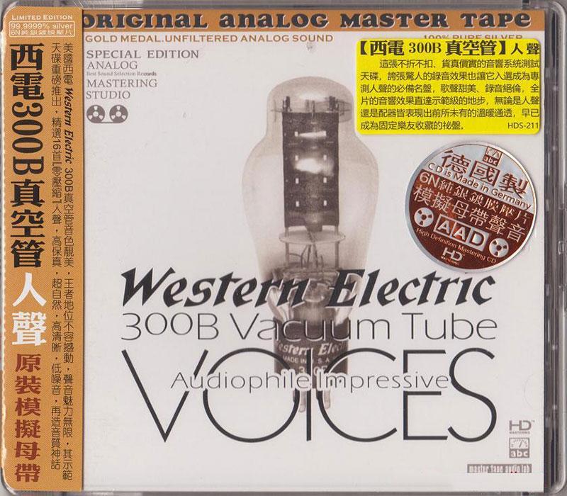 300B Vacuum Tube VOICES - Audiophile Impressive