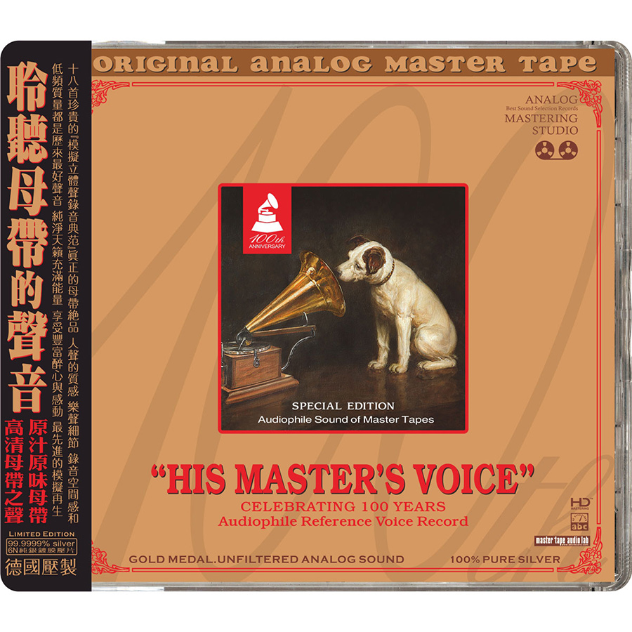 His Master's Voice-Voice - Audiophile Reference Voice Record