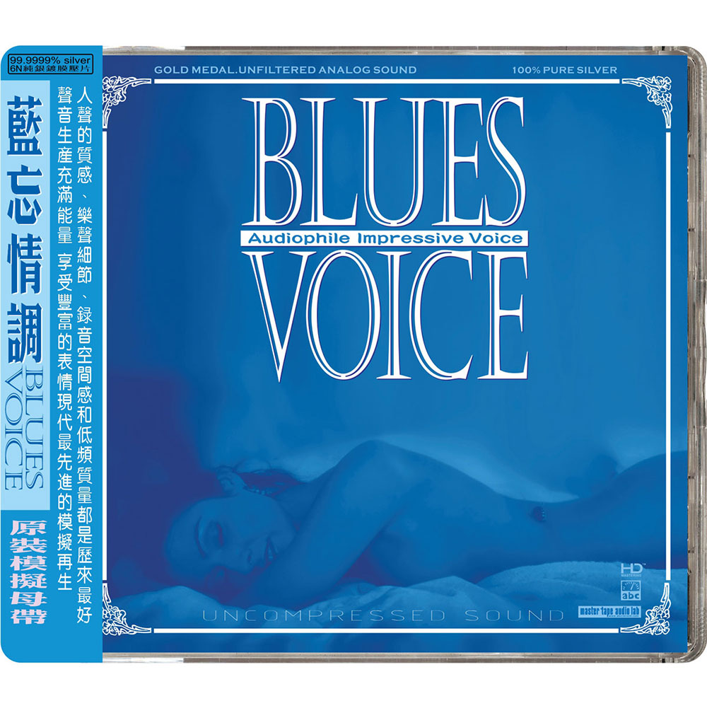 Blues Voices v. 1 - SILVER CD
