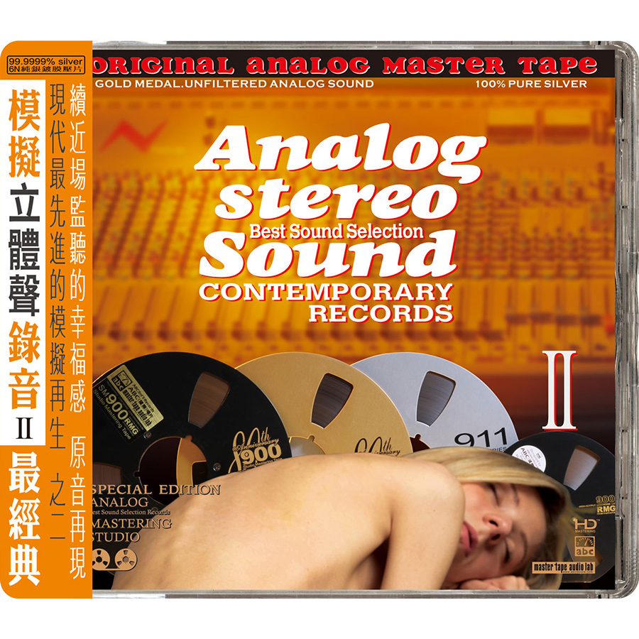 Analog Stereo Sound - Best Sound Selection ?