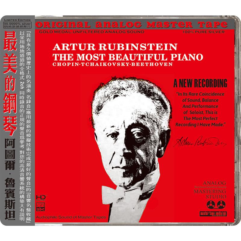Arthur Rubinstein - The Most Beautiful Piano