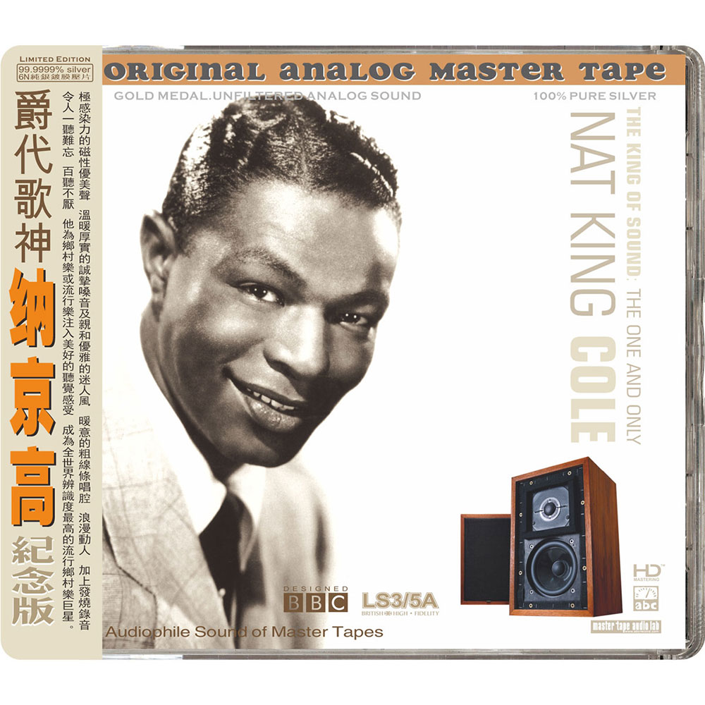 The One and Only Nat King Cole - SILVER CD