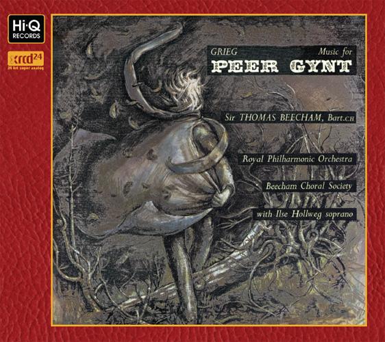 Peer Gynt Suite no 2, Op. 55