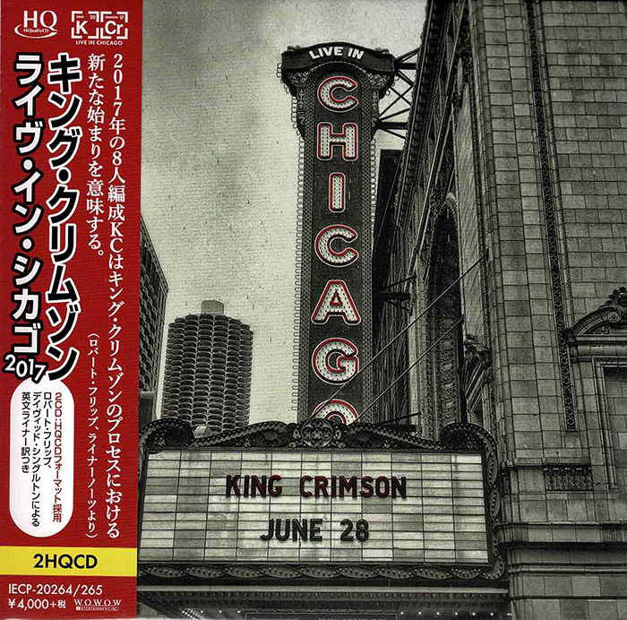 Live in Chicago image