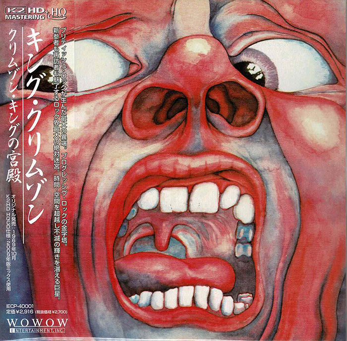 In the Court of the Crimson King: An Observation by King Crimson