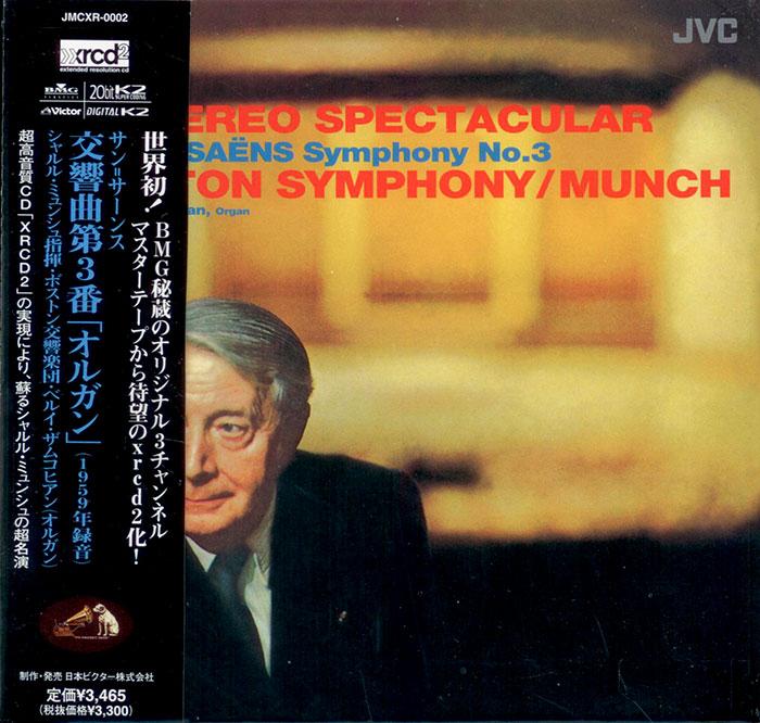 Symphony No. 3 - Organ Symphony