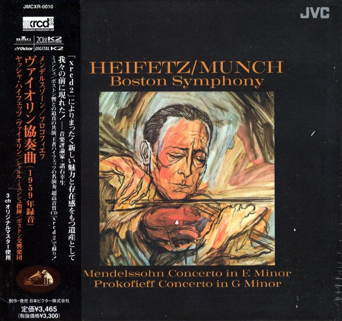 Concerto in E Minor / Concerto in G Minor