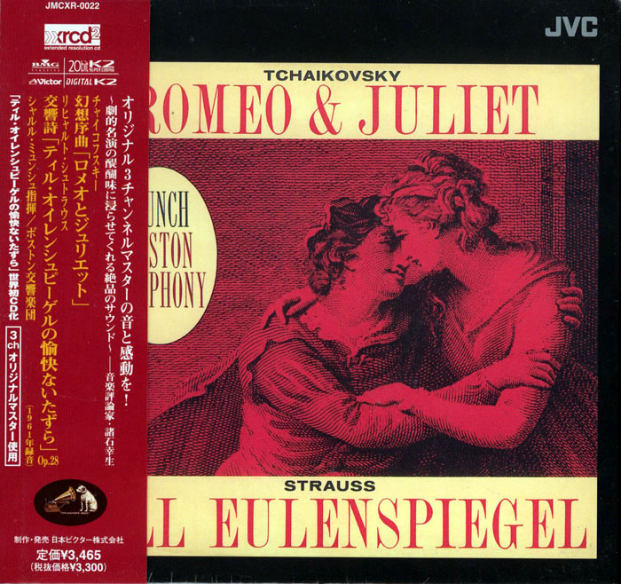Romeo and Juliet / Till Eulenspiegel