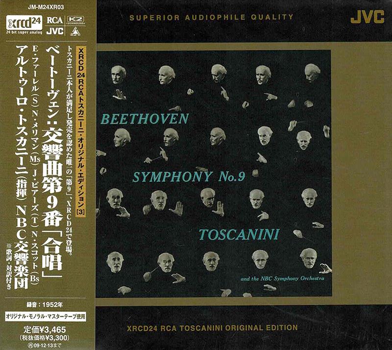 Symphony No. 9 image
