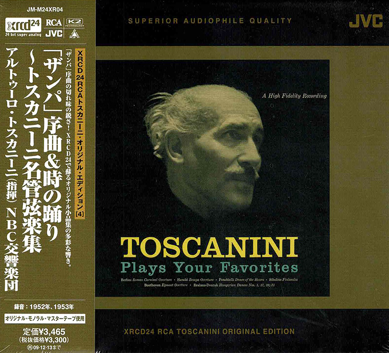 Toscanini plays your favorites  image