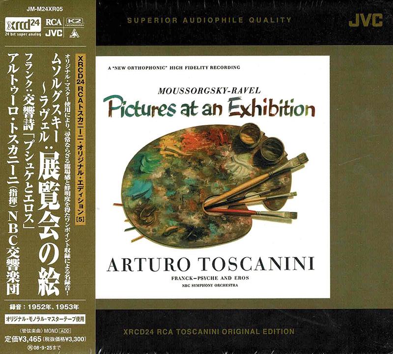 Pictures at an Exhibition / Psyché et Eros (Psyché: No. 4)