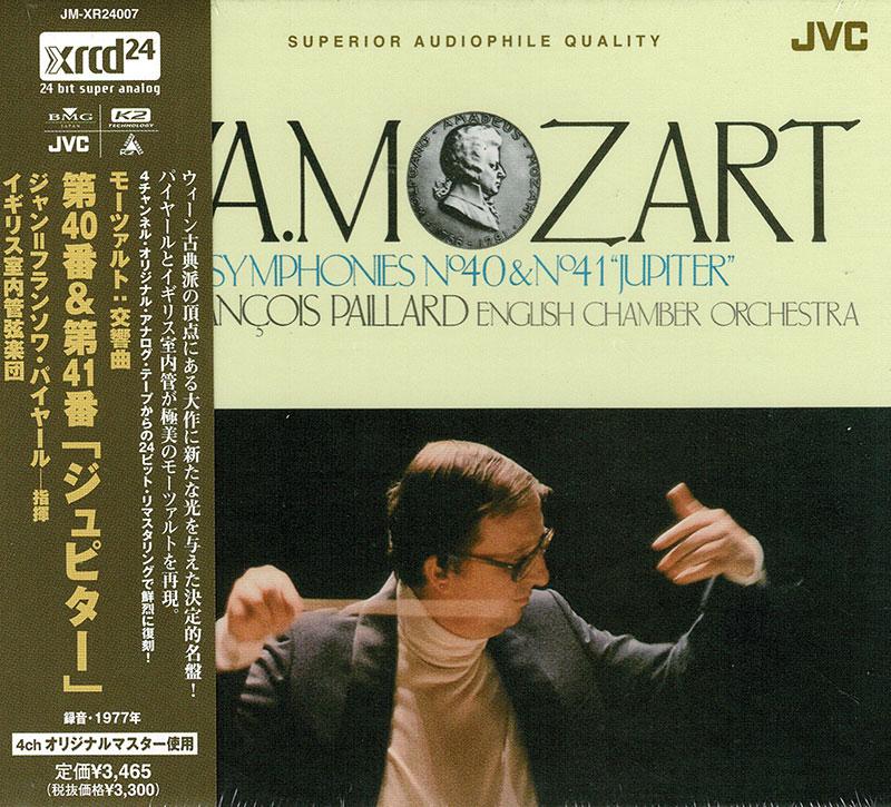 Symphonies No. 40 and No. 41 JUPITER