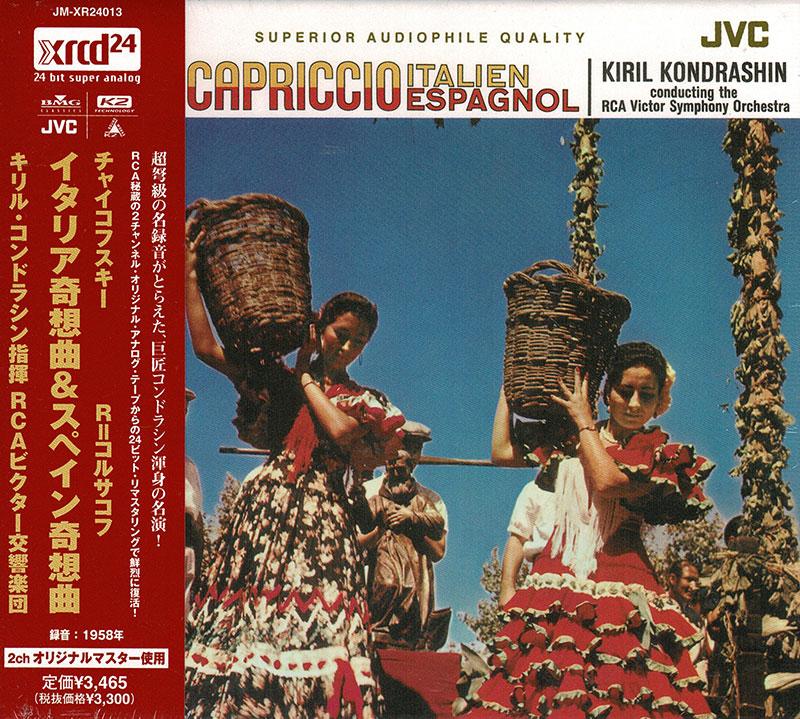 Capriccio italien, Op.45 / Capriccio espagnol,Op.34