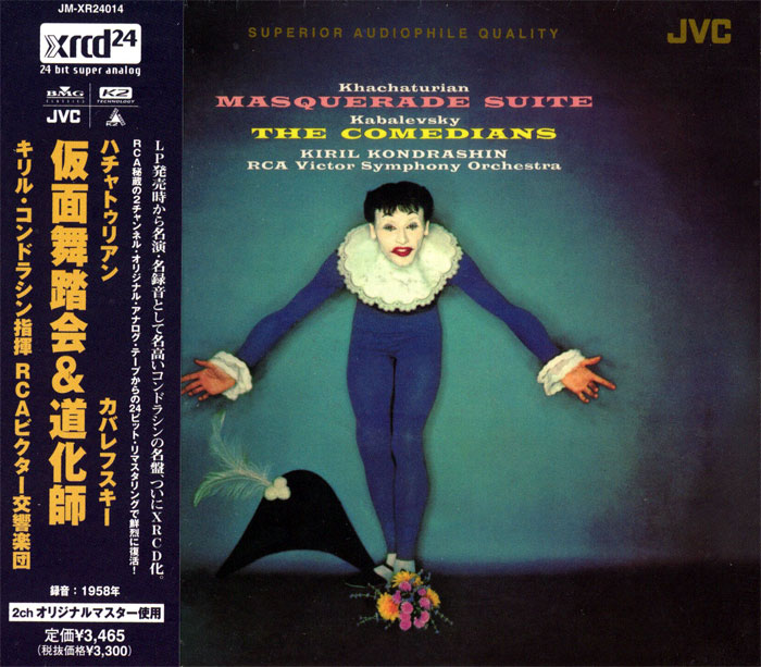 The Comedians & Masquerade Suite