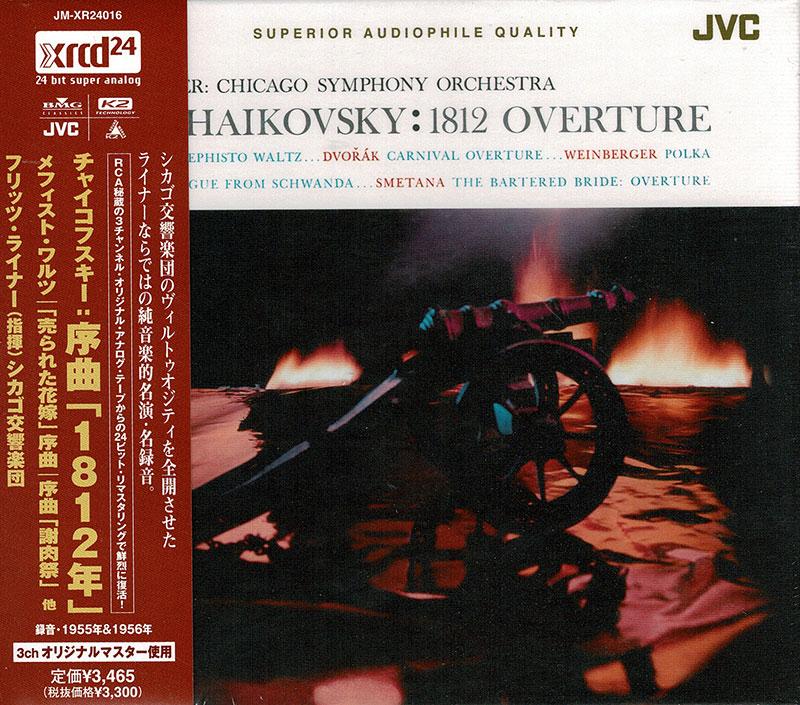 1812 Overture / Mephisto Waltz / Carnival Overture / Polka / The Bartered Bride