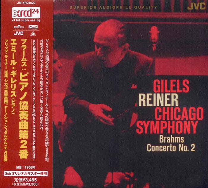 Piano Concerto No.2 in B-flat major, Op.83