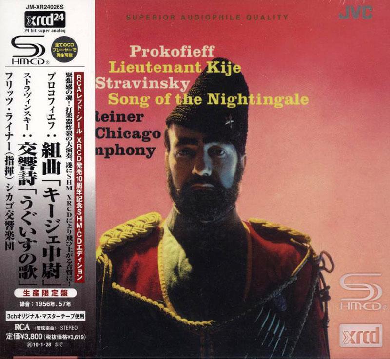 Lieutenant Kije, Symphonic Suite / Song of the Nightingale