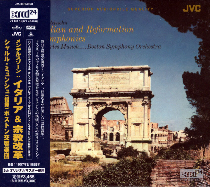 Italian and Reformation Symphonies image