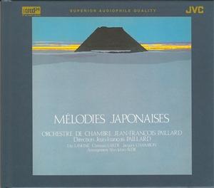 Melodies Japonaises