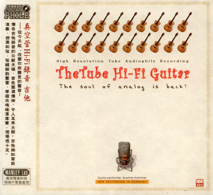 The Tube Hi-Fi Guitar