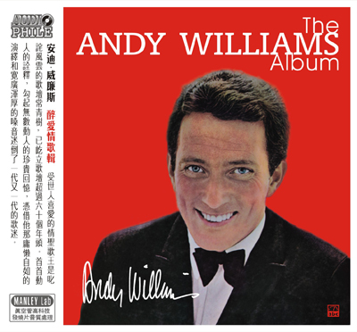 The Andy Williams Album