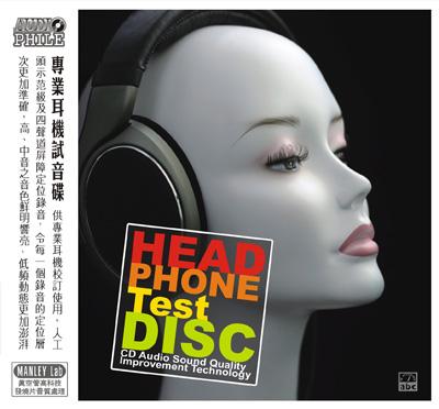 Headphone Test Disc
