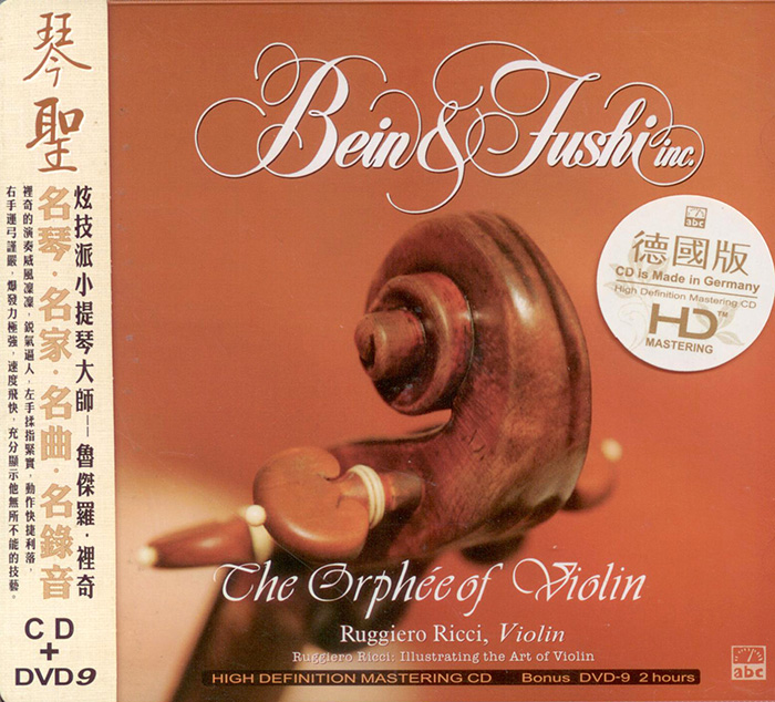The Orphee of Violin