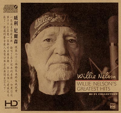 Willie Nelson's Greatest Hits image