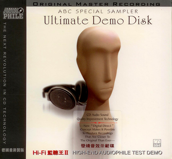 Ultimate Demo Disk
