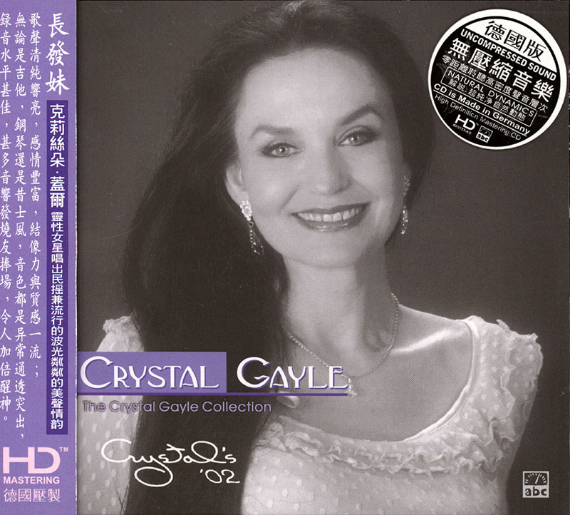 Crystal Gayle Greatest Hits