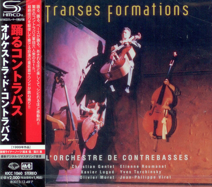 Transes Formations
