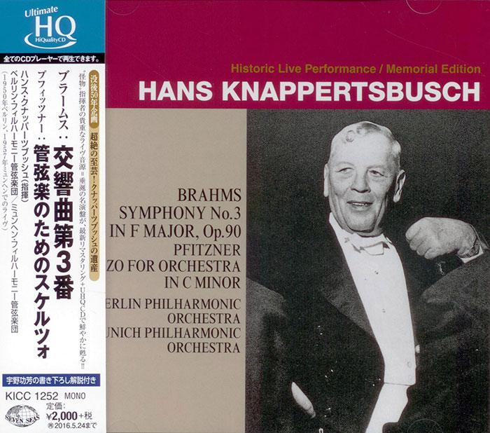 Symphony No. 3 / Scherzo for Orchestra in C minor