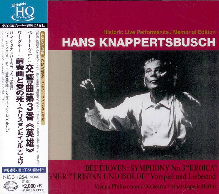 Symphony No. 3 'Eroica' / Tristan und Isolde - Vorspiel und Liebestod