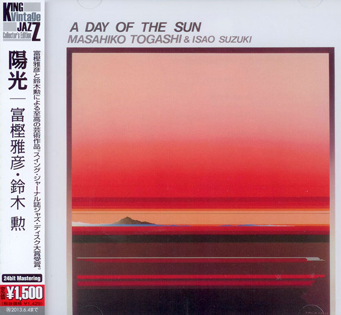 A Day Of The Sun