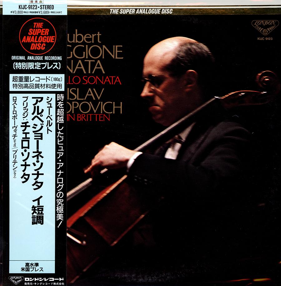 Arpeggione Sonata / Sonata for cello and piano