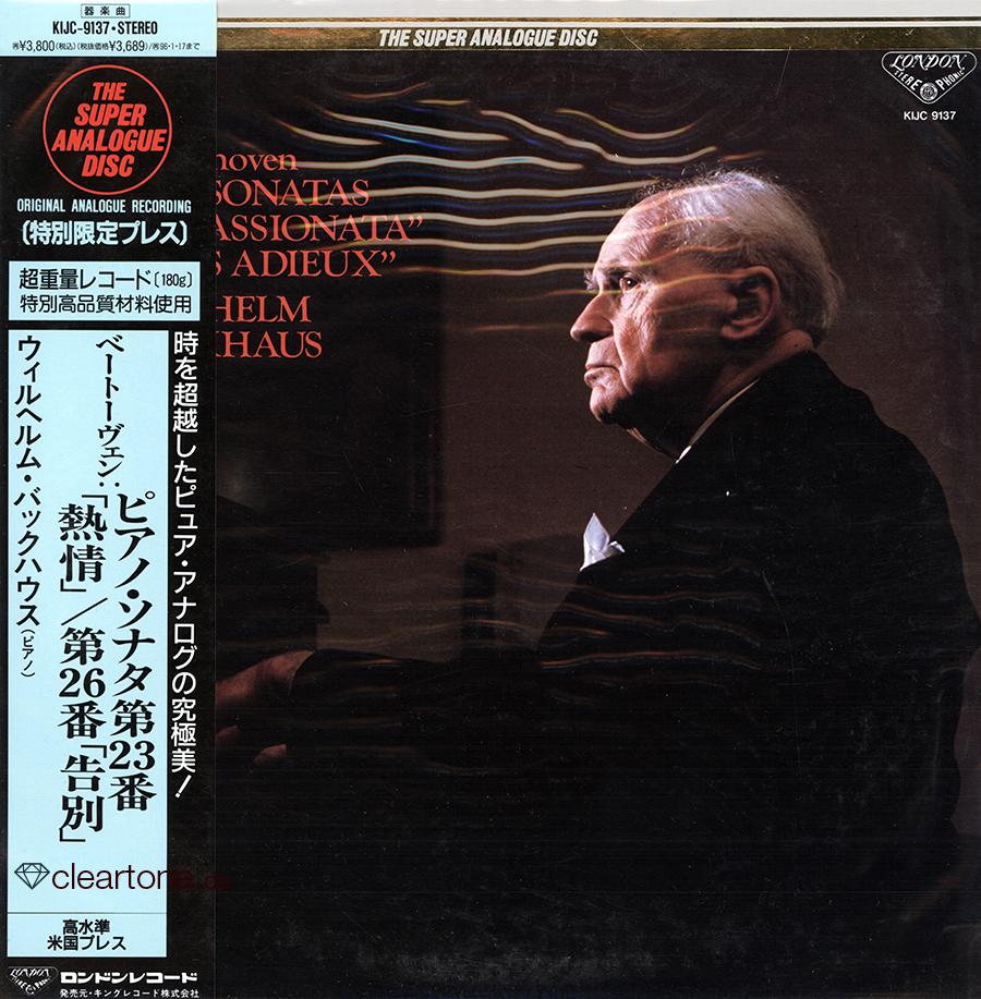 Piano Sonata No.23 In F Minor, Op.57 'Appassionata' / Piano Sonata No.26 In E Flat Major, Op.81a 'Les Adieux'