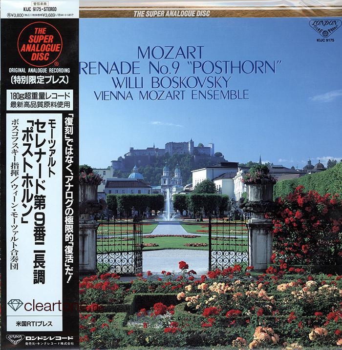 Serenade No. 9 In D, K.320 'Posthorn'