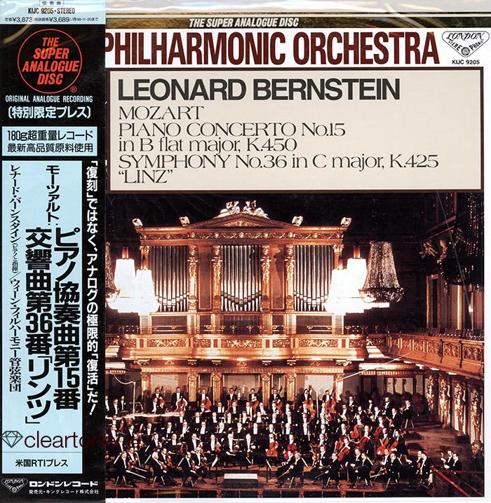 Concerto for Piano No. 15 / Symphony No. 36 'Linz'
