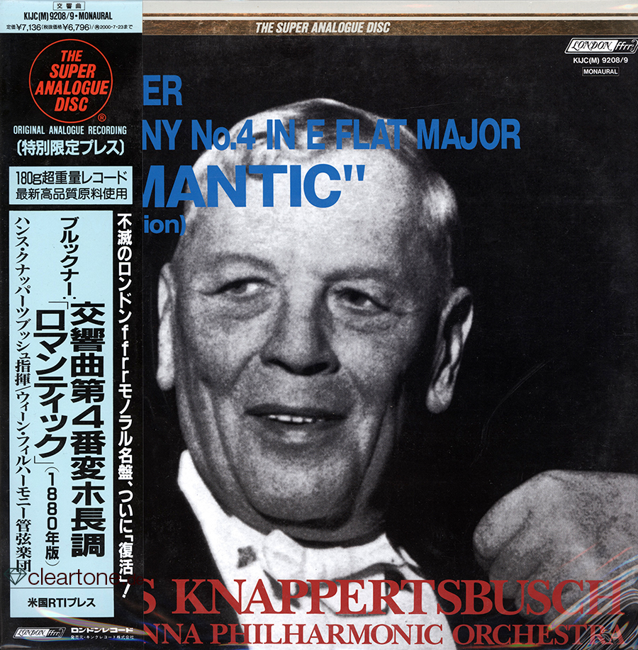 Symphony No.4 in E flat major 'Romantic' / Siegfried Idyll