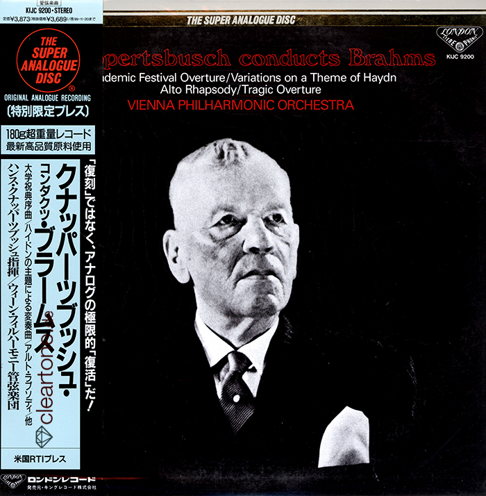 Academic Festival Overture / Alto Rhapsody / Tragic Overture / Variations in B flat major on a theme by Haydn