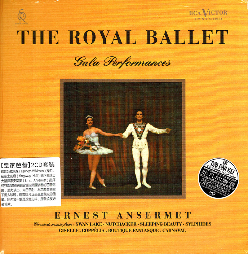 The Royal Ballet - Gala Performances