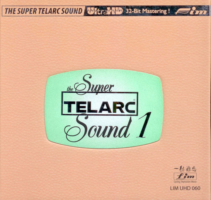 The Super TELARC Sound 1 image