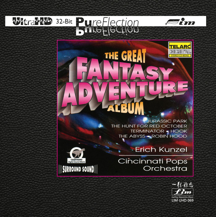 The Great Fantasy Adventure Album