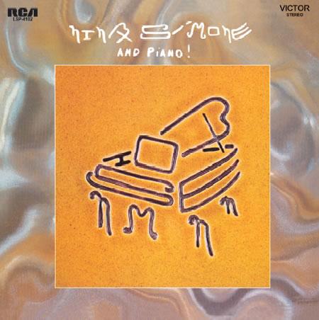 And Piano! image