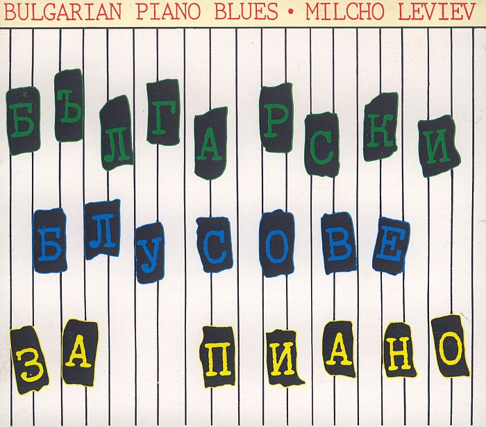Bulgarian Piano Blues image