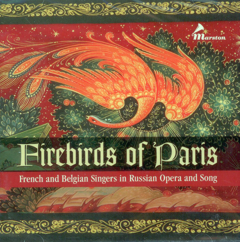Firebirds of Paris